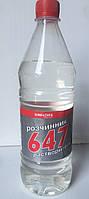 Растворитель 647  Химрезерв 1 л (2000000114408)