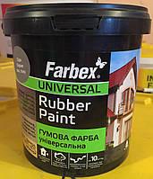 Краска резиновая Универсальная серая Farbex 1,2 кг (2000000114545)