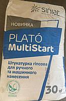 Штукатурка гипсовая машинная Plato мультистарт 30 кг (2000000114972)