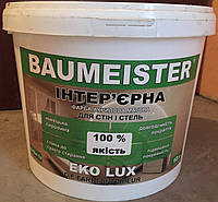Краска акрил интерьерная Baumatrix Eko lux 10 л (2000000114576)