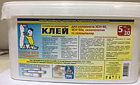 Готовый клей для стеклообоев 5кг (2000000114750)