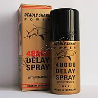 Delay spray 48000, Спрей Дилэй  - спрэй для задержки эякуляции.