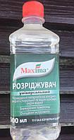 Разбавитель универсальный Maxima 0,5 л для молотковой краски (2000000096698)