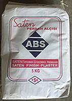 Финишная шпатлёвка сатенгипс ABS, Турция 5кг (2000000114897)