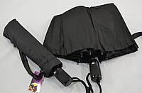 "Мужской зонт полуавтомат оптом на 9 спиц из стеклопластика от фирмы ""Flagman"", фото 1"
