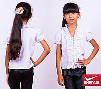 Нарядная блузка для девочки с мелкими рюшиками