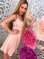 Женское шелковое платье-майка (3 цвета)