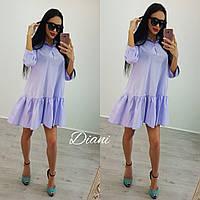 Модное повседневное платье с рюшами по низу (2 цвета)