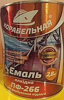 """Эмаль ПФ-266 """"Корабельная"""" красно-коричневая 2,8 кг (2000000114552)"""