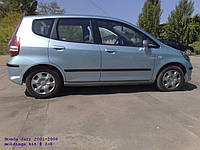 Молдинги на двери Honda Jazz 2001-2008