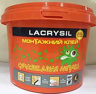 Клей универсальный Сумасшедшая липучка Lacrysil 3 кг (2000000114729)