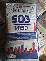Стяжка для пола цементная POLIREM СПн-503 25 кг (2000000124506)