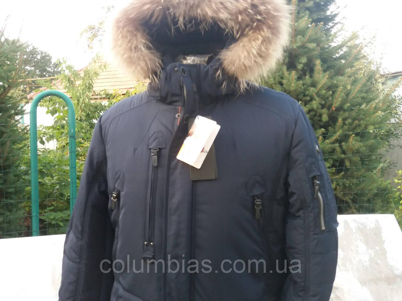 Зимняя куртка для мужчин производства Польша