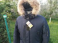 Зимняя куртка на шерсти