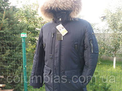 Куртка мужская на верблюжей шерсти  продажа, цена в Днепропетровской ... cb7e3b8fba3