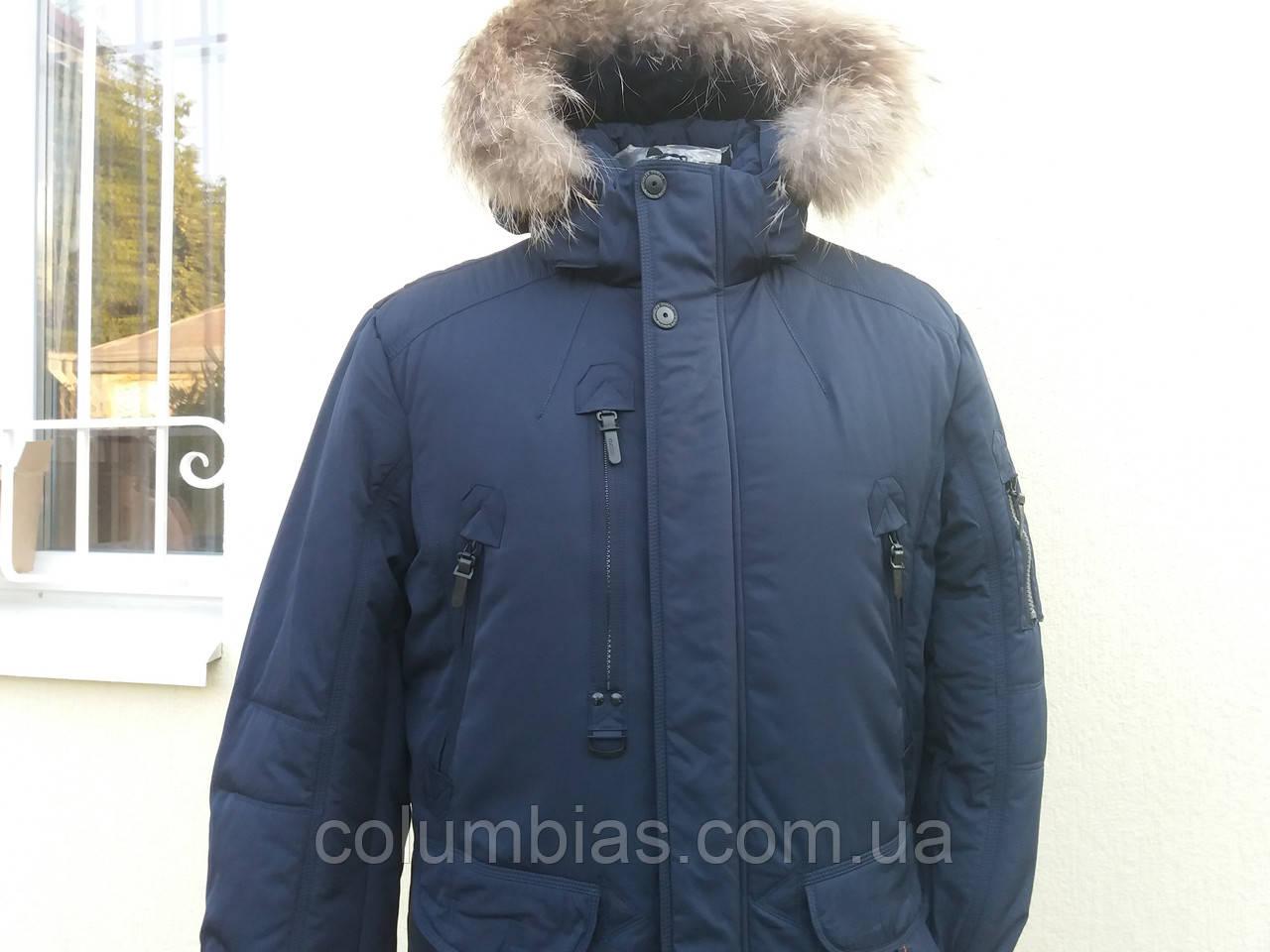 Куртка пуховик аляска утеплённая до - 38 С