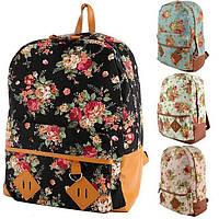 Модный женский, школьный рюкзак. Цветочный принт