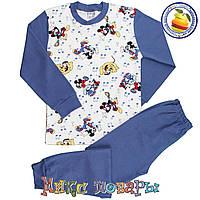 Пижама для мальчика Микки Размеры: 134-140-146-152 см (5620-2)