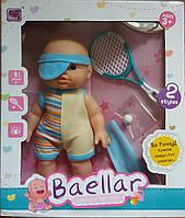 Кукла-пупс Baellar 25см, с аксессуарами