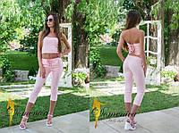 Женский модный костюм-двойка: топ и брюки-укороченные со шнуровкой (3 цвета)