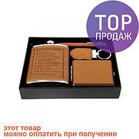 Подарочный набор Фляга алкогольные заповеди  / оригинальный подарок