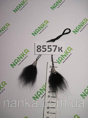 Меховые кисточки Енот, 5 см, 8557к, фото 2