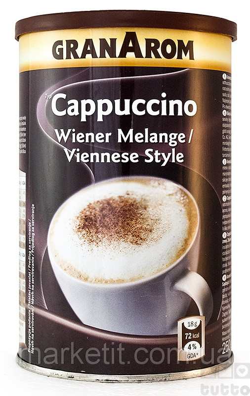 Каппучино Cappuchino GranArom Венецианский стиль, 250 гр.