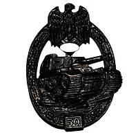 Германия Знак За танковое сражение 50 боев латунь покрытие