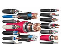 Силовые кабеля с доставкой по Киевской области