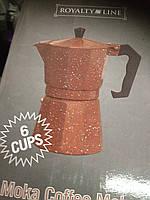 Кофеварка гейзерная коричневая на 6 персон.Венгрия