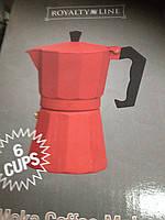 Кофеварка гейзерная красная на 6 порций.Венгрия