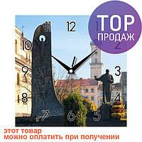 Настенные Часы Panorama Памятник Т.Г. Шевченко Львов / Настенные часы