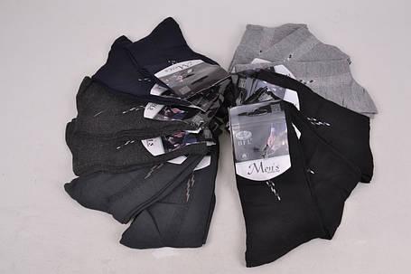 Мужские носки Mens (A177) | 12 пар, фото 2
