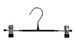 Плечики вешалки с прищепкой для брюк