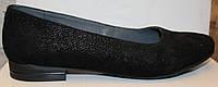 Балетки женские большого размера кожаные, женские туфли 38-43от производителя модель ВБ10Ч