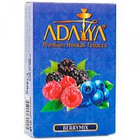 Adalya - Berry Mix (Ягодный Микс, 50 грамм)