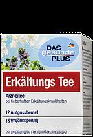 Органический чай от простуды Das gesunde Plus Erkältungs