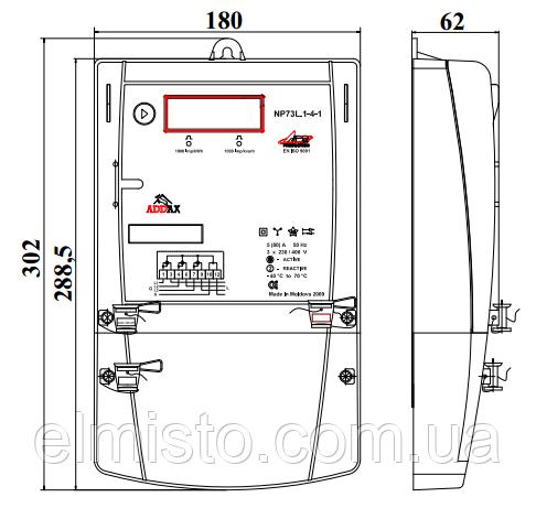 Габаритный чертеж 3-фазного электросчетчика NP-07 3FD.1SM-U 380В 5(80)A