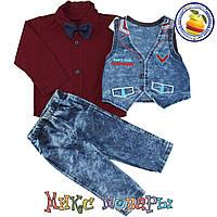 Костюм с джинсами и жилеткой Размеры: 1-2-3-4 года (5627-1)