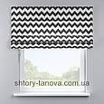 Римская штора с принтом, бело-чёрный зигзаг 160x170 см, фото 2