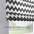 Римская штора с принтом, бело-чёрный зигзаг 160x170 см, фото 3