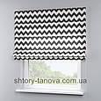Римская штора с принтом, бело-чёрный зигзаг 160x170 см, фото 4