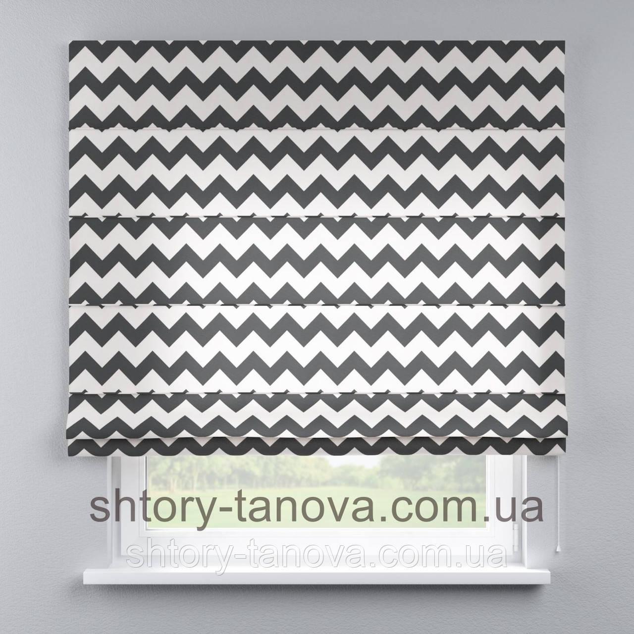 Римская штора с принтом, бело-чёрный зигзаг 160x170 см