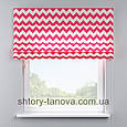 Римская штора с принтом, бело-розовый зигзаг 160x170 см, фото 2