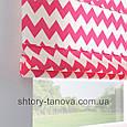 Римская штора с принтом, бело-розовый зигзаг 160x170 см, фото 3