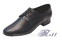 Тренировочная обувь на каблуке 2см