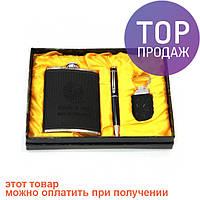 Подарочный набор Фляга из кожи прессованной черного цвета / оригинальный подарок