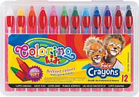 Краски-карандаши для лица (аквагрим),  12 цветов, ТМ Colorino (Польша)