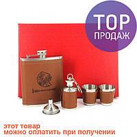 Подарочный набор Фляга большая Не водкой единой пьян человек / оригинальный подарок
