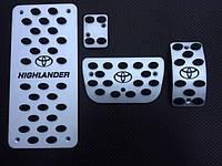 Накладки на педали Toyota Highlander